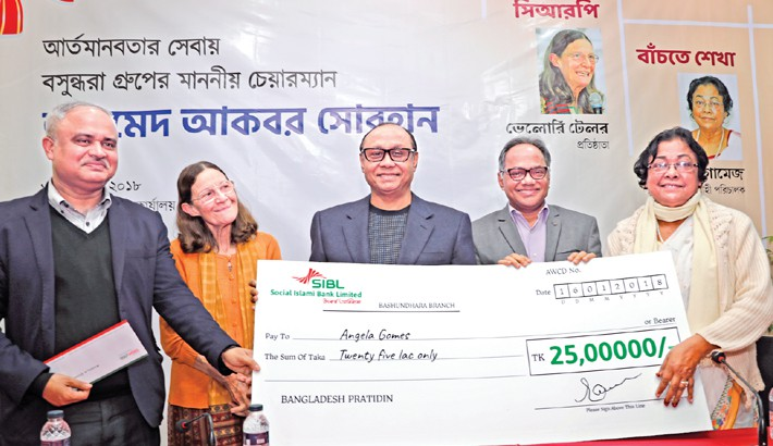 A rare honour to humanity - Bashundhara Group