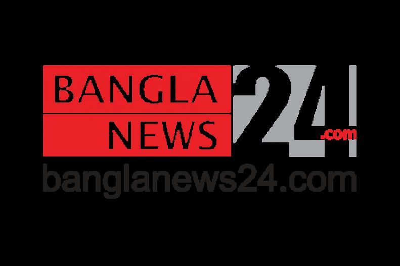 Bangla News 24 - Bashundhara Group