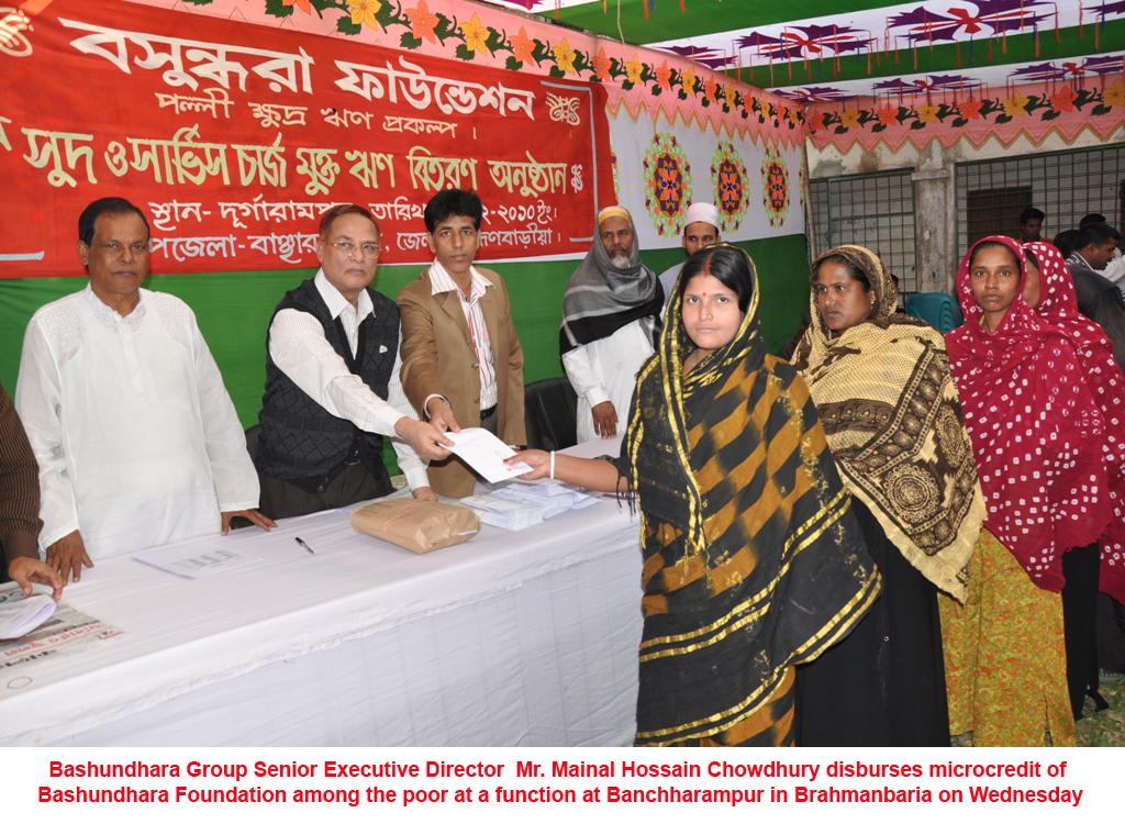 Bashundhara Foundation