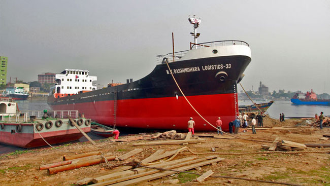 Bsundhara-ship-bg20130117050147