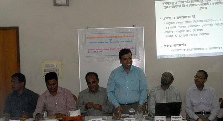Bashundhara-Paper-20130627062824
