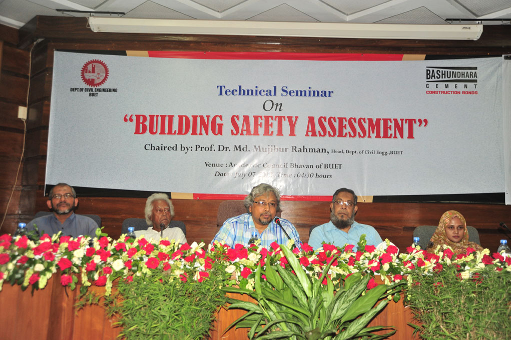 "The Department of Civil Engineering of Buet and Bashundhara Cement jointly arrange a technical seminar on ""Building Safety Assessment"" at Academic Council Bhaban of Buet on Sunday. From left, Prof Dr Md Mujibur Rahman, Engineer Mohammad Shahid, Prof Dr Ahsanul Kabir, Prof Dr Mehedi Ahmed and Dr Mahbuba Begum took part in the seminar"