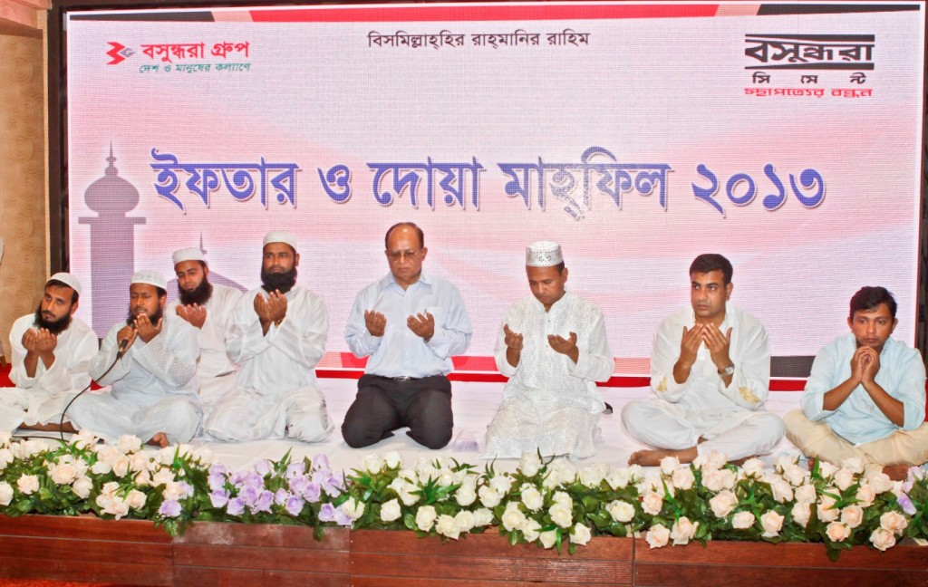 Bashundhara Cement Iftar Party 2013 with Corporate Clients