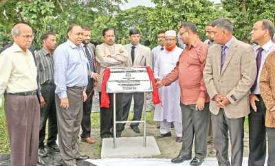 Bashundhara Group Chairman Ahmed Akbar Sobhan and GOC of Nine Infantry Division Maj Gen Chowdhury Hasan Sarwardy jointly lay a foundation stone of Bashundhara Swimming Complex at Savar Golf Club on Friday