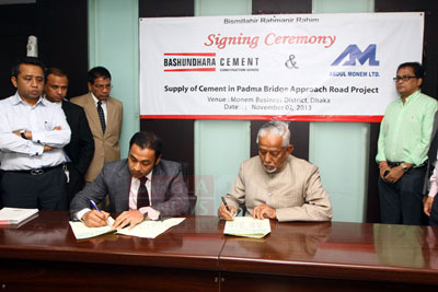 Bashundhara Cement Will Use for Padma Bridge Road 02