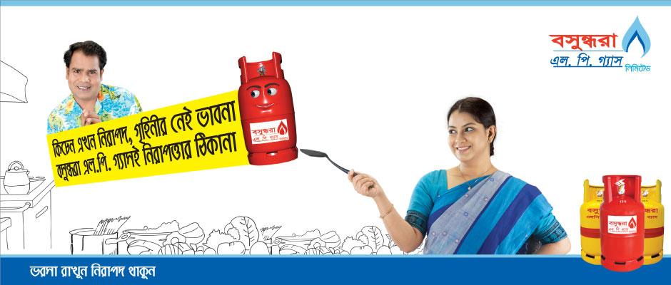 bashundhara-lp-gas