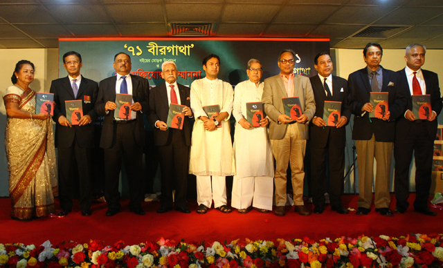 Bashundhara-Publications-launches-71-Birgatha-10-freedom-fighters-honoured