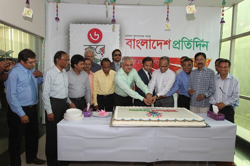 Sayem-Sobhan-Anvir-inaugurates-Bangladesh-Pratidins-anniversary-celebrations_1