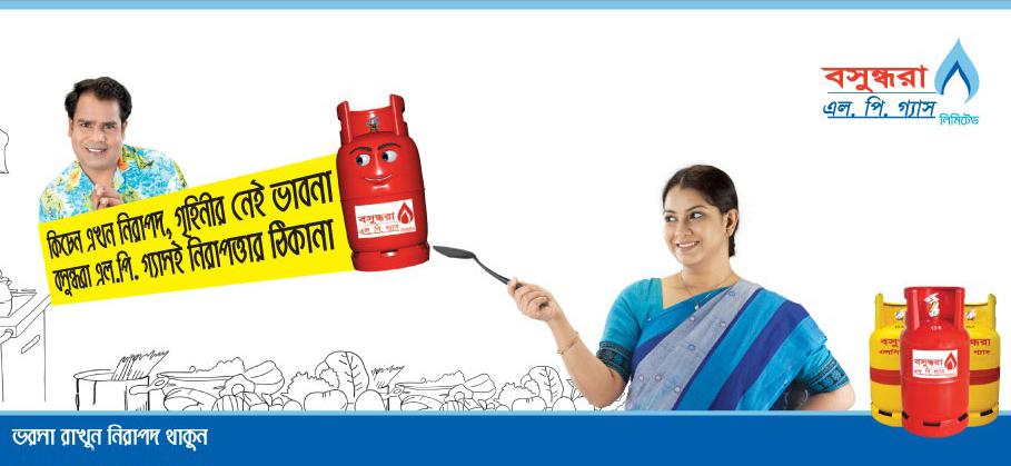 bashundhara-lp-gas1