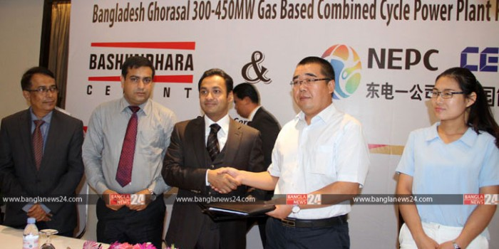Bashundhara cement to be used in Ghorashal Combined Cycle Power Plant