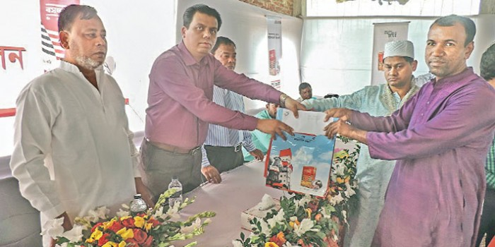Bashundhara Cement holds masons' conference in Munshiganj
