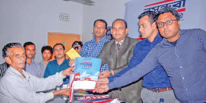 Bashundhara Cement 'Mason Meet' campaign in Rajshahi