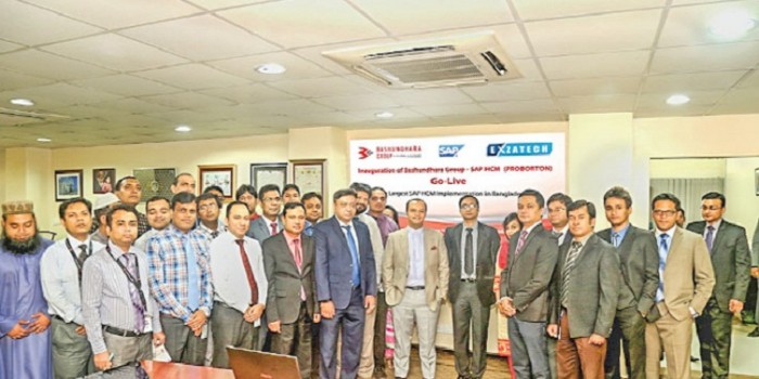 Bashundhara Group initiates business automation and paperless office