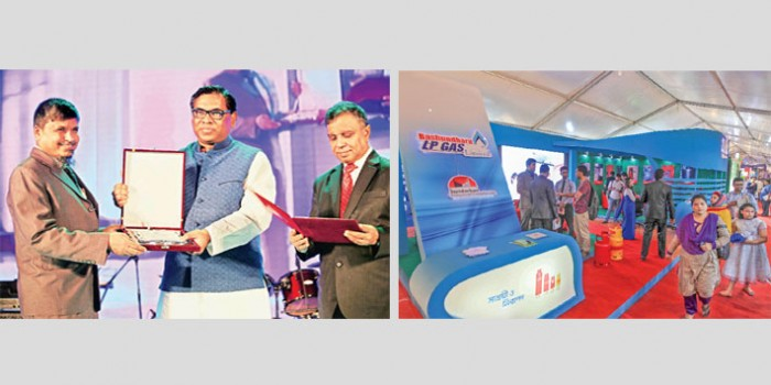 Bashundhara LP Gas wins best award