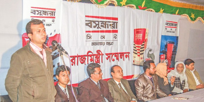 Bashundhara Cement holds masons' confce in Madaripur