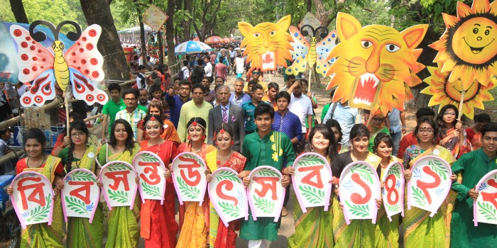 A daylong Basanta Utsab (spring festival) was held at Mal Chattar on Dhaka University campus on 15.03.2016