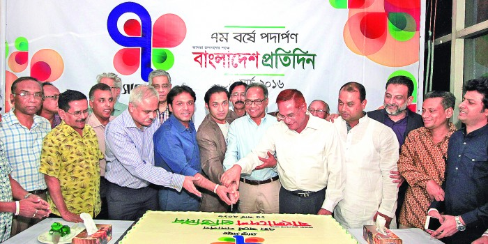 Bangladesh Pratidin steps into 7th year