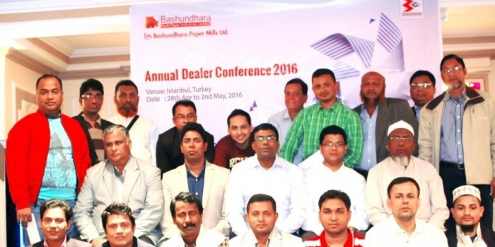 Bashundhara Paper holds Annual Dealer Conference 2016