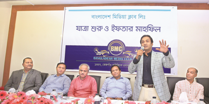Bangladesh Media Club starts it's journey