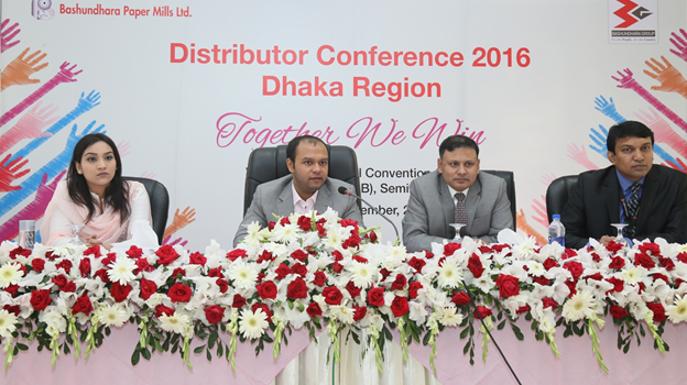 BPML holds Dhaka Region Distributor Conference 2016