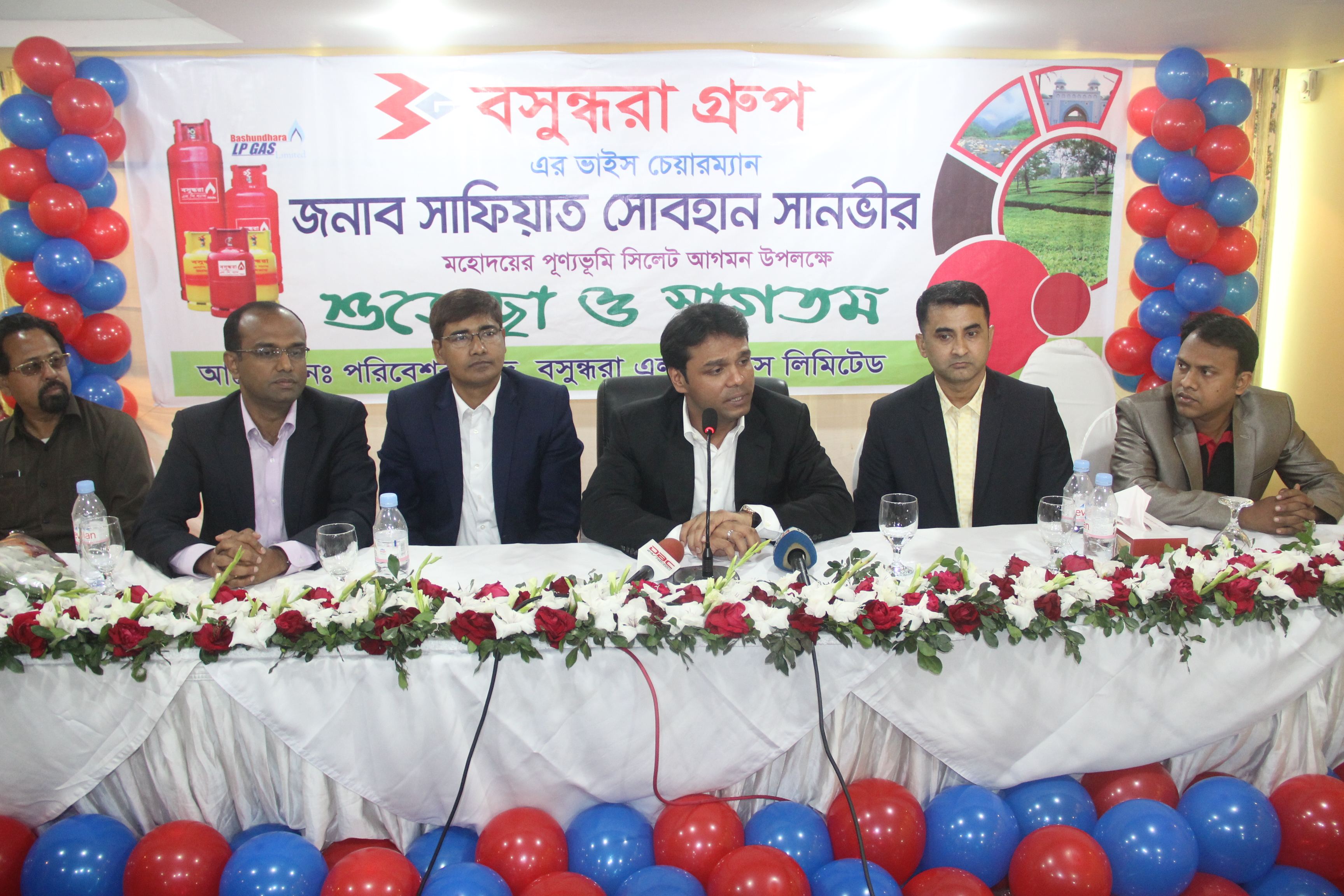 BG-to-set-up-LP-gas-plant-in-Dhaka-2017-01-22