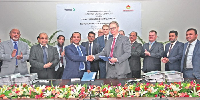 Bashundhara to set up hi-tech packaging paper industry