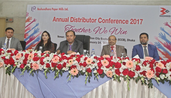 daily_sun_Bashundhara_Paper_Mills_distributors_confcSM_picture
