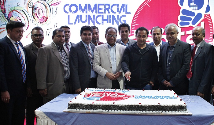 daily_sun_Radio_Capital_Com_Launching_picture