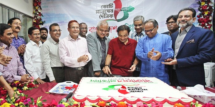 Bangladesh Pratidin steps into 8th year Wednesday