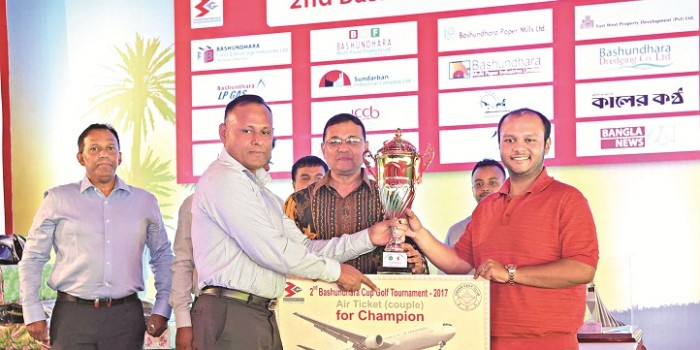 The second 'Bashundhara Cup Golf Tournament 2017'