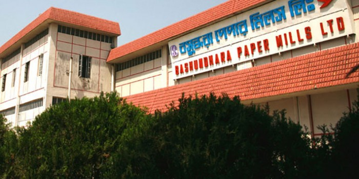 BSEC allows Bashundhara Paper Mills to conduct bidding process